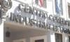 Pymes y Gremios advierten la imposibilidad de cumplir con el bono de fin de año